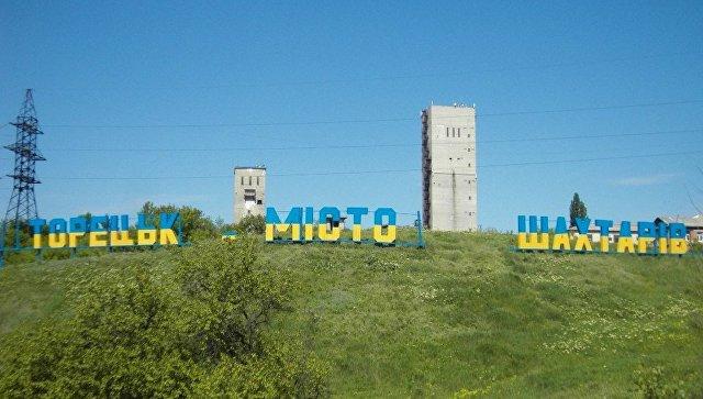Геращенко вкоторый раз  подчеркивает, что экологическая ситуация наДонбассе является взрывоопасной