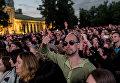 Зрители на музыкальном фестивале Bosco Fresh Fest 2017 в московском музее-заповеднике Царицыно