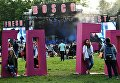 Отдыхающие на музыкальном фестивале Bosco Fresh Fest 2017 в московском музее-заповеднике Царицыно