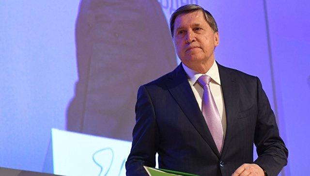 Помощник президента РФ Юрий Ушаков. Архивное фото