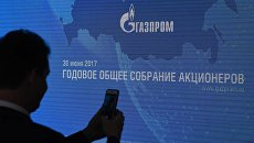 Годовое общее собрание акционеров ПАО Газпром. Архивное фото