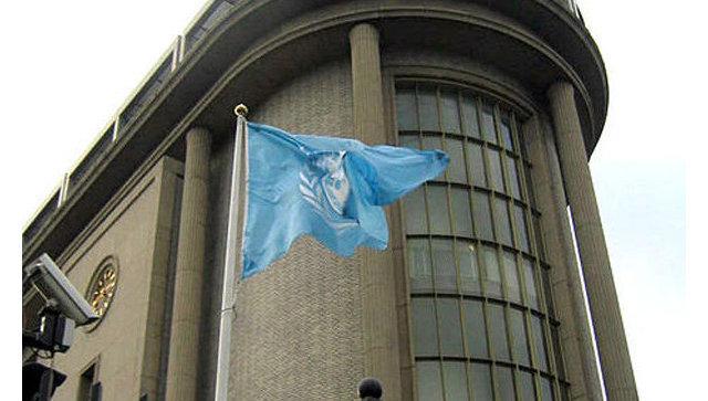Международный трибунал по бывшей Югославии