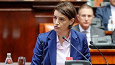 Премьер-министром Сербии Ана Брнабич выступает во время заседания в парламенте в Белграде. Архивное фото