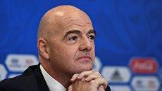 Президент Международной федерации футбола Джанни Инфантино на пресс-конференции. 01 июля 2017