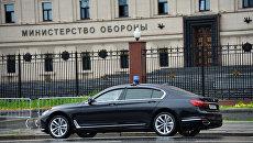 Автомобиль у здания министерства обороны РФ на Фрунзенской набережной в Москве. Архивное фото