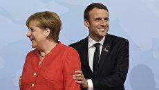 Канцлер ФРГ Ангела Меркель и президент Франции Эммануэль Макрон в первый день саммита G-20 в Гамбурге