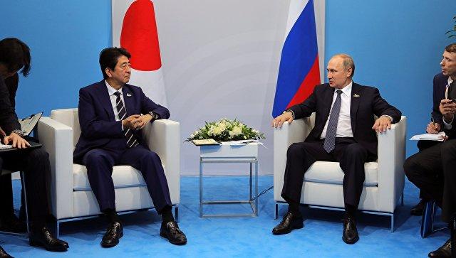 Путин назвал условия мирного контракта сЯпонией