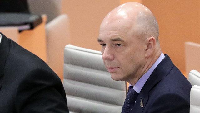 РФ  догонит Европу потемпу роста экономики в 2017  — Антон Силуанов