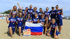 Женская сборная России - чемпион мира по Ultimate Frisbee