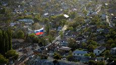 Флаг России в Бахчисарае. Архивное фото