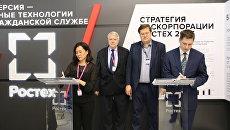 Российский оптико-электронный холдинг Швабе и крупнейший в Китае разработчик спутникового оборудования  - Shenzhen UniStrong Science & Technology Co., Ltd.  - заключили соглашение о продолжении сотрудничества