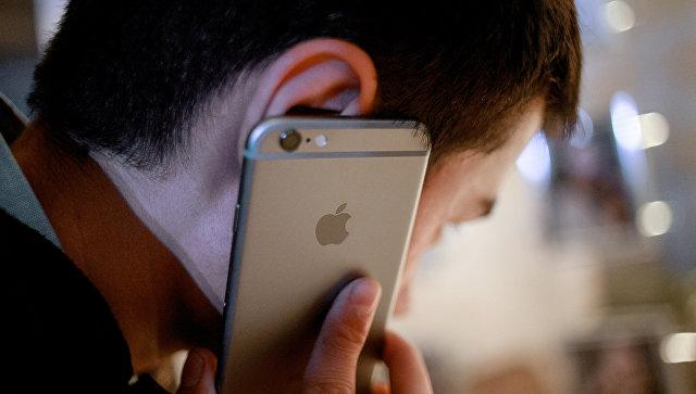 Смартфон Apple. Архивное фото
