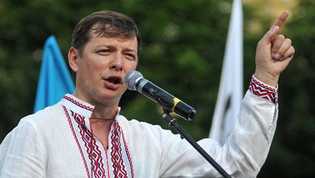 Депутат Верховной Рады Олег Ляшко. Архивное фото