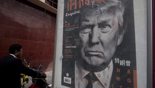 Стенд с изображением президента США Дональда Трампа на улице в Шанхае. Архивное фото