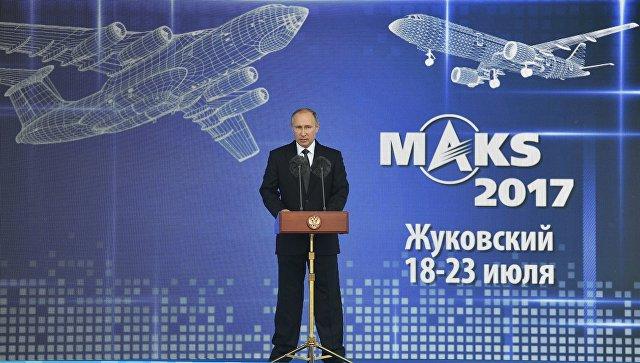 Президент РФ Владимир Путин выступает на церемонии открытия салона МАКС-2017