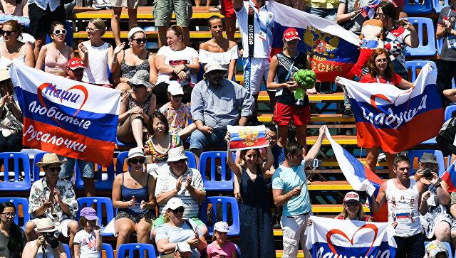 Российские болельщики на XVII чемпионате мира по водным видам спорта в Будапеште