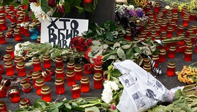Цветы и свечи во время акции памяти Павла Шеремета в Киеве. Архивное фото