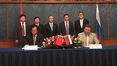 Швабе и китайская CASIC подписали меморандум о сотрудничестве