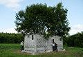 Посетители у арт-объекта на фестивале ландшафтных объектов Архстояние в деревне Никола-Ленивец в Калужской области. 22 июля 2017