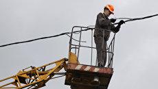 Линия электропередач в Куйбышевском районе Донецка. Архивное фото