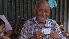 Уйду, когда Господь призовет – долгожитель из Никарагуа о своем 117-летии