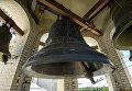 Колокола Морского Никольского собора в Кронштадте