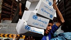 Гуманитарная помощь для борьбы с холерой в Йемене