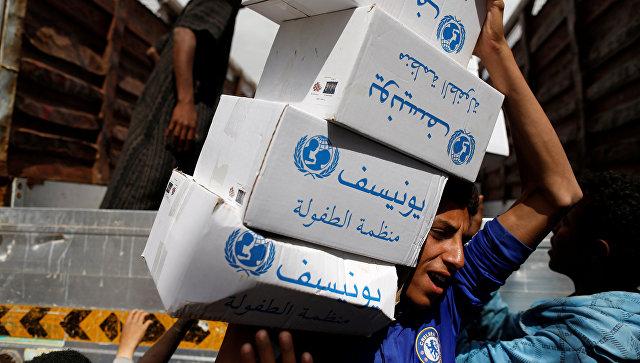 Руководитель МККК прибил вЙемен, где продолжается вспышка холеры