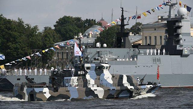 НаГлавном военно-морском параде покажут 18 новейших кораблей