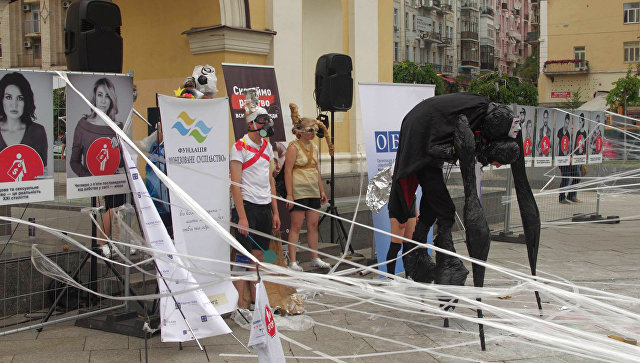 Акция протеста против торговли людьми на площади Независимости в Киеве. 28 июля 2017