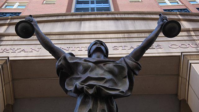 Здание федерального суда в городе Александрия, штат Вирджиния, США