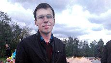 Блогер-журналист Василий Муравицкий. Архивное фото