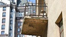 Балкон жилого дома, включенного в программу реновации. Архивное фото