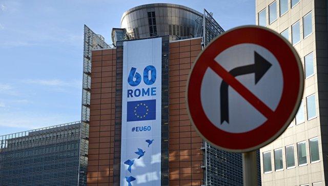 Здание Еврокомиссии в Брюсселе. Архивное фото