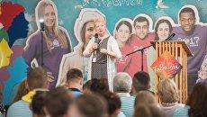 Министр образования и науки РФ Ольга Васильева на Всероссийском образовательном молодёжном форуме Таврида
