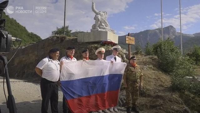 Открытие памятника погибшему в Сирии офицеру Прохоренко в Италии. Стоп-кадр с видео