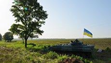 БМП на блок-посту Вооруженных сил Украины в Донецкой области. Архивное фото