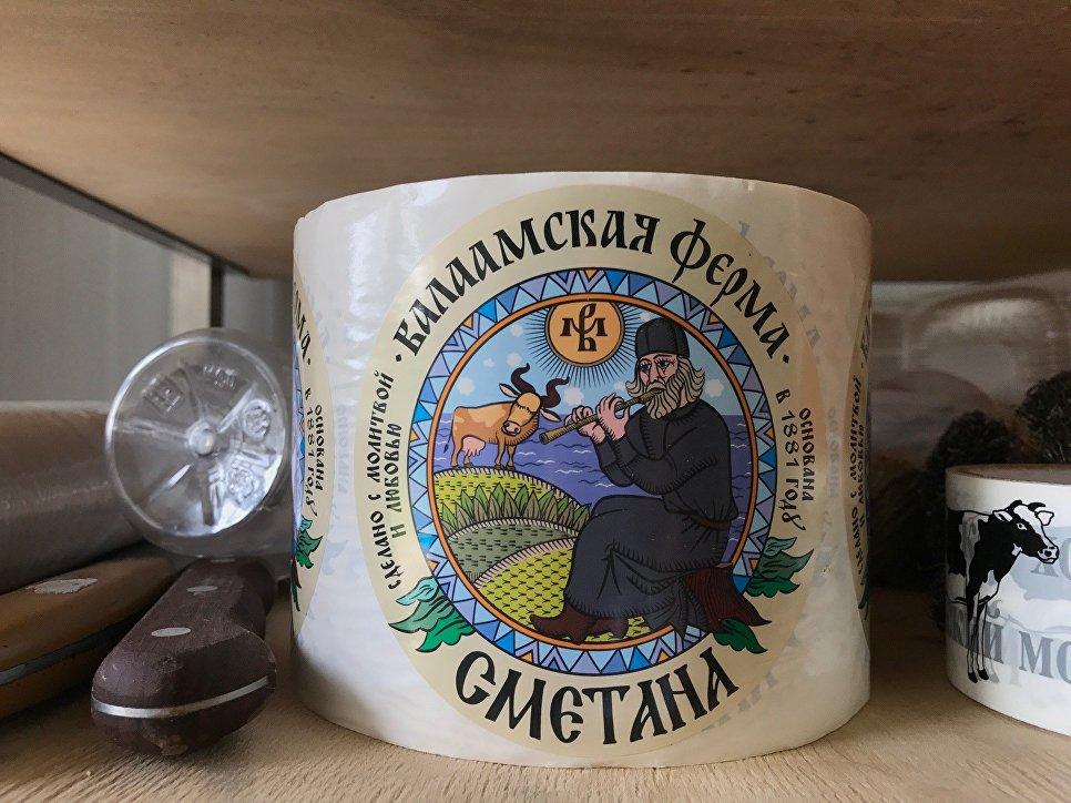 Сыроварный мини-завод Валаамского монастыря