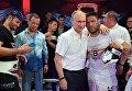 Владимир Путин фотографируется с 4-кратным чемпионом Бразилии по кикбоксингу, чемпионом Бразилии по боксу Луисом Сержио Мело Джуниором на Международном турнире по профессиональному боевому самбо Плотформа S-70