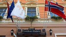 Отель Garden Palace в Старой Риге. Архивное фото