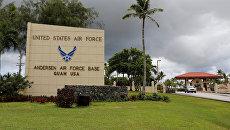 База ВВС США на острове Гуам