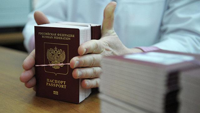 Биометрические заграничные паспорта граждан РФ . Архивное фото