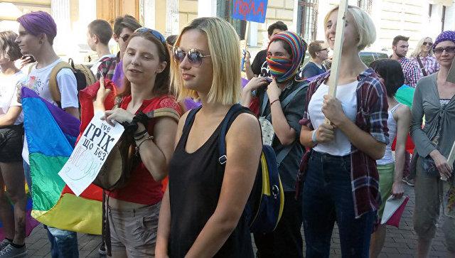 Участники Марша равенства ЛГБТ-сообщества в Одессе. 13 августа 2017
