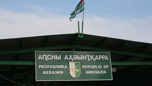 Пограничный пост Псоу на въезде в Республику Абхазия. Архивное фото