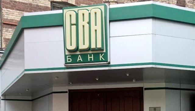 «Дыра» вкапитале банка «Образование» возросла до19,2 млрд руб.
