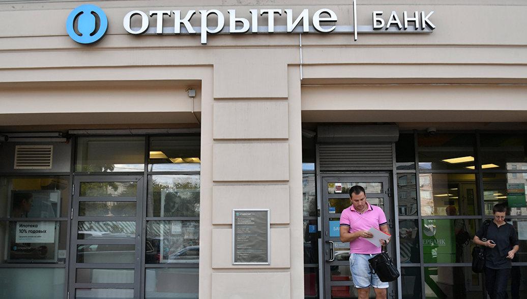 """В банке """"Открытие"""" рассказали о турбулентности на рынке"""