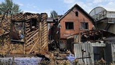 Жилые дома, разрушенные в результате пожара в Ростове-на-Дону. 22 августа 2017