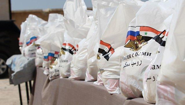 Гуманитарная помощь России в Сирии. Архивное фото