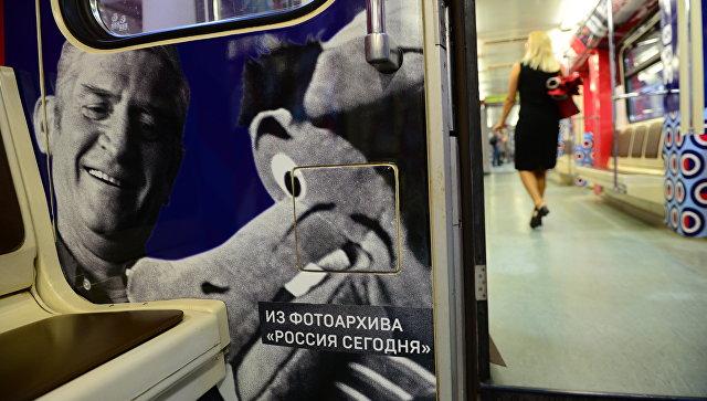 Тематический поезд Москва-870 с фотографиями из архивов агентства Россия сегодня
