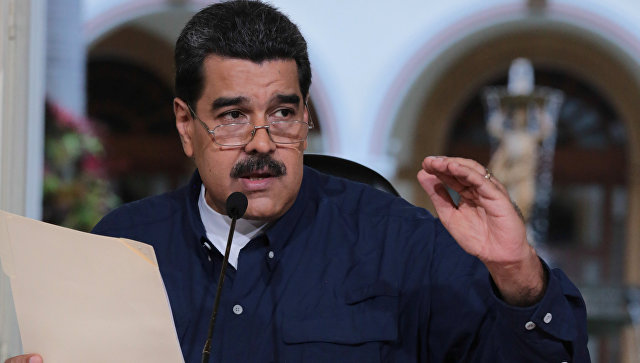 Президент Венесуэлы Николя Мадуро выступает во время встречи во дворце Мирафлорес в Каракасе. 25 августа 2017